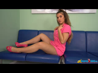 Katie Louise - Sexy Therapy
