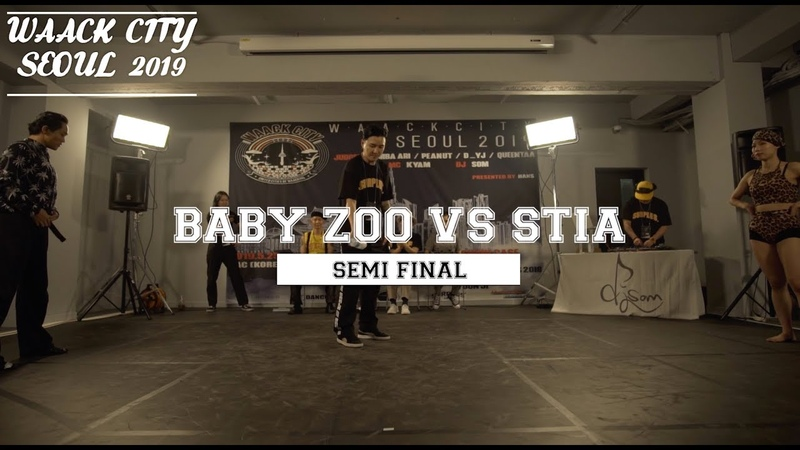 STIA VS BABY ZOO W SEMI FINAL 2019 WAACK CITY SEOUL