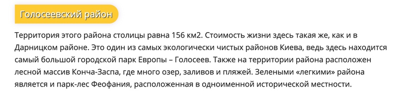 """Алёна Намлиева - Подробный разбор """"АллатРа"""" Опасности этого учения _KdPdt33qC0"""
