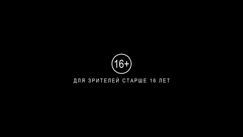 СТАФФ ДОКУМЕНТАЛЬНЫЙ ФИЛЬМ 2020