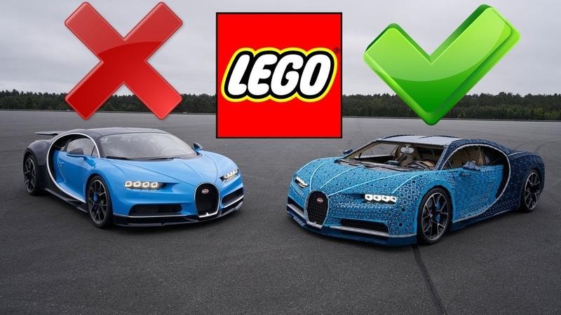 5 УДИВИТЕЛЬНЫХ АВТОМОБИЛЕЙ ИЗ LEGO