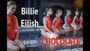 CHOCOLATE Billie Eilish - you should see me in a crown Choreo by Алина Коростей Камелия Шоколад