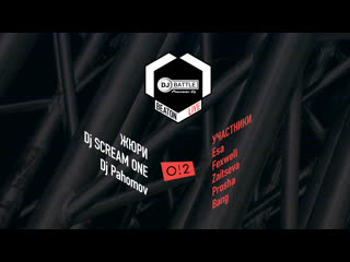 Live beaton pioneer dj battle by pioneer dj & о2тв
