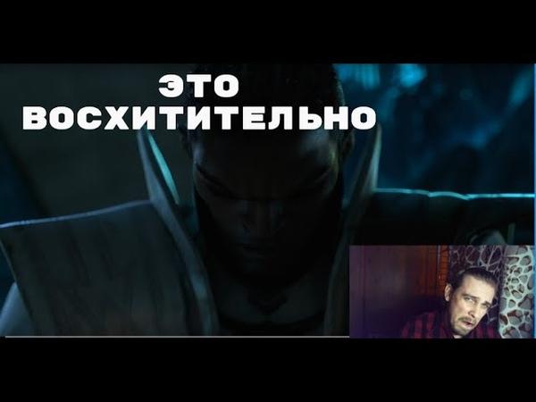 Смотрим вместе: реакция на: Сенна: объятия тьмы | Анимационный трейлер чемпиона – League of Legends