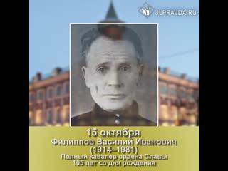 Ульяновские лица.Октябрь часть 1. #лицамесяца73