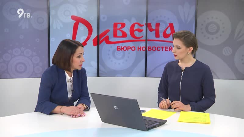 Гость - Наталья Шедько (Председатель Общественной палаты Кировской области)