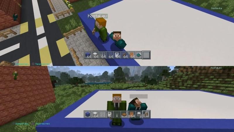 Строительство полицейского участка!Город Лесогорск.11 серия.Minecraft PS4