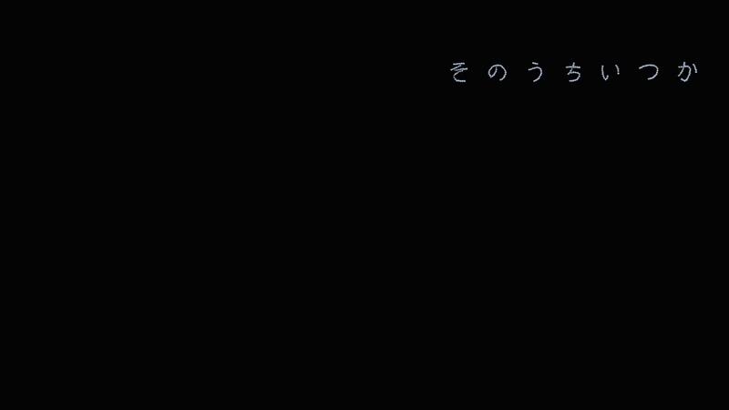 【UTAUカバー】Dear Hypnos (Short.)【Masahiro Kurihara -REBIRTH-】