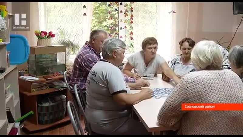 В Сосновском доме-интернате открылось отделение дневного пребывания, 2019 г.