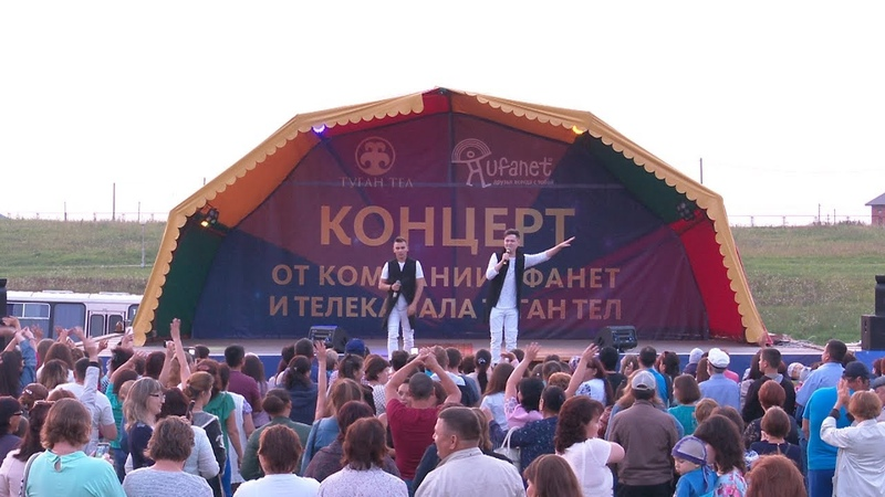 UTV. Пятый концерт. На тур звезд Туган тел от компании Уфанет приезжают из других регионов