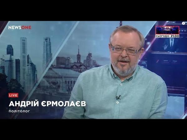 После выборов нас ждут события более серьезные, чем в 2013-2014 годах – Ермолаев 08.07.19