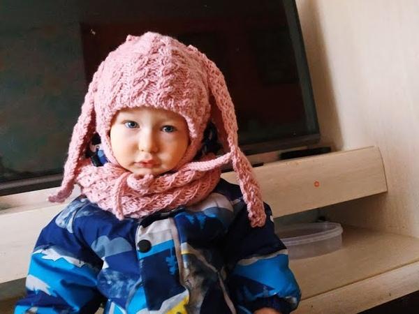 Вязание шапочки с ушками зайца в комплекте со снудом. Hat with ears of a hare. Knitting of a hat.