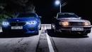 ПЕРВАЯ ГОНКА ДЛЯ МОЕЙ BMW M5 F90! БИТВА С AUDI 100/S4 НА 700 СИЛ! (АВТОВЛОГ 32)