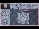 Crochet Flower Lace Pattern Crochet Motif Flower in the Frame 1⃣