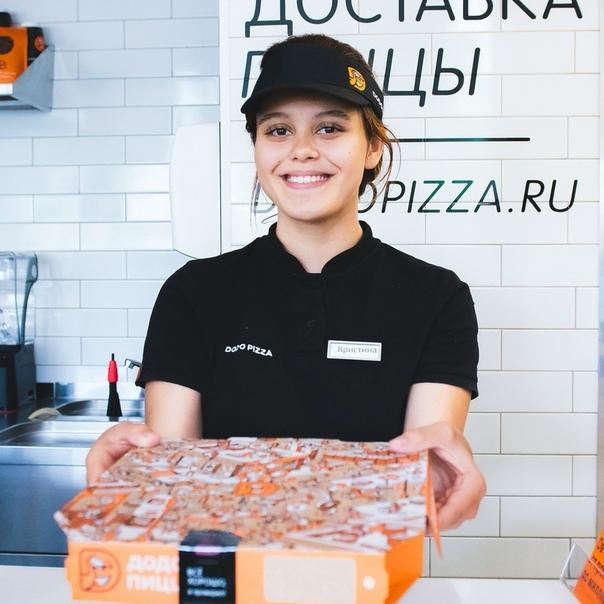 Бухгалтер вакансии додо пицца проверка знаний по охране труда у бухгалтера