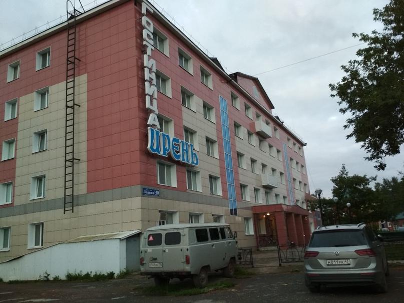 гостиница Ирень в Кунгуре