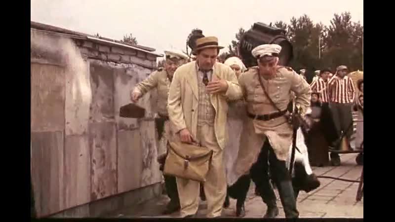Возвращение броненосца, комедия, приключения, Россия-Беларусь, 1996