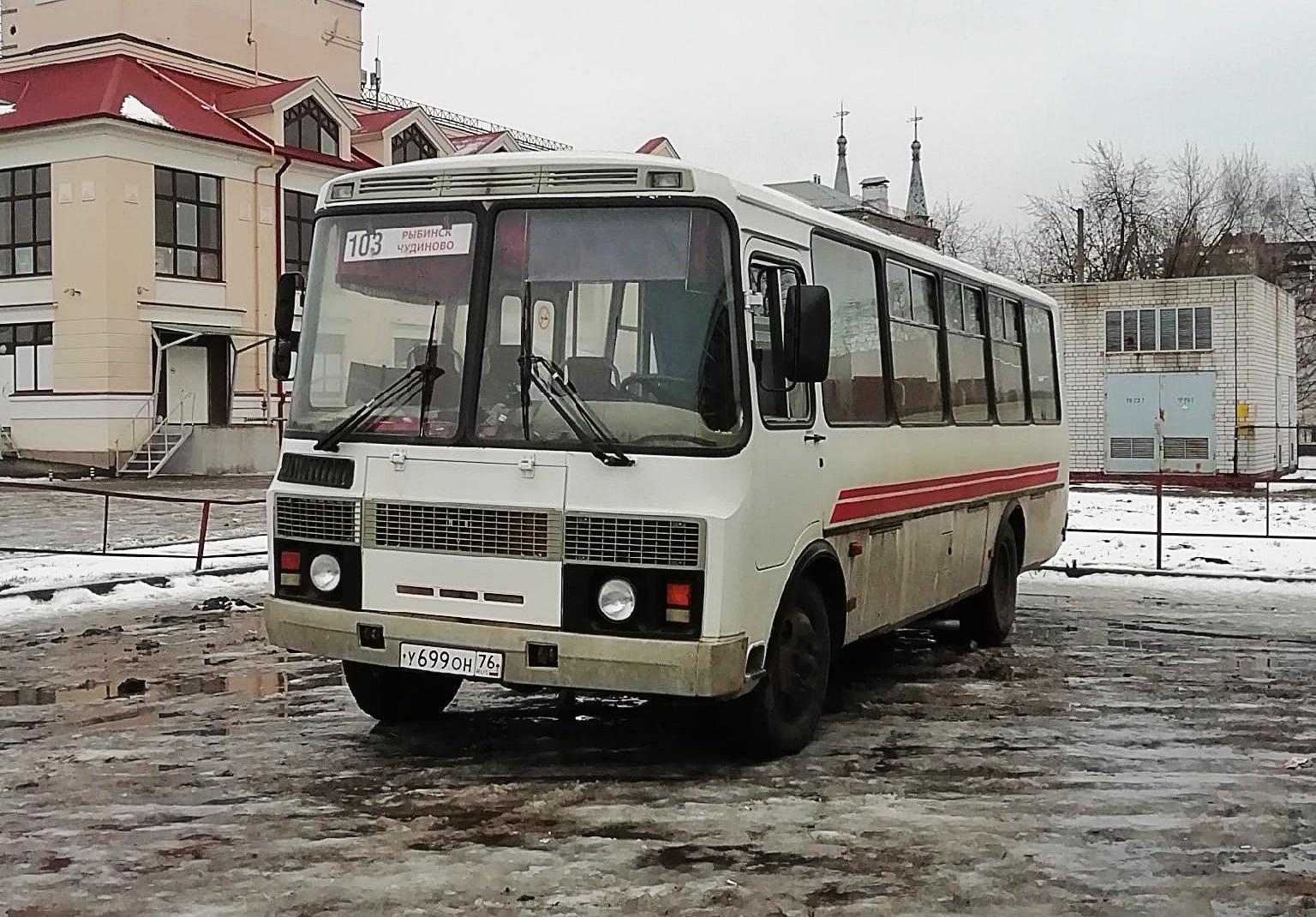Автобус №103