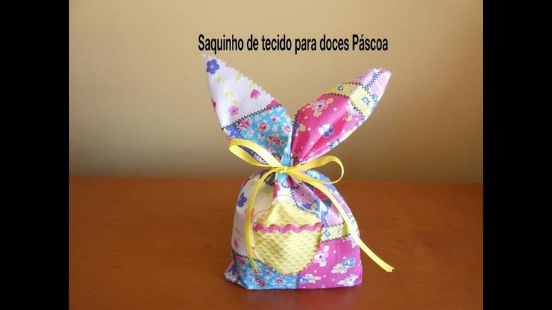 Saquinho coelho de tecido para doces lembracinha Páscoa
