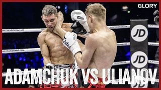 GLORY 74: Serhii Adamchuk vs. Aleksei Ulianov - Full Fight