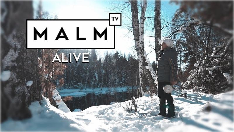 НЕ ОДНА. Фильм про единственную жительницу деревни в Сибири MALM TV ALIVE