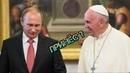 Опиум для народа История религии История Христианства Ислама Иудаизм Католики православие РПЦ