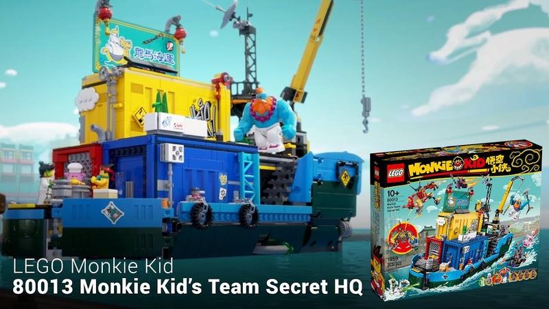 INTRO to 80013 Monkie Kid's Team Secret HQ (LEGO Monkie Kid)