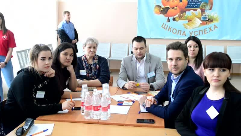 В Буденновском районе прошла коммуникационная игра стратегия Счастливый город