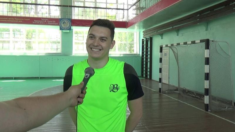 Дмитрий Атаманюк о волейбольном матче с болельщиками