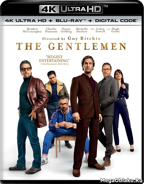 Джентльмены / The Gentlemen (2019) | UltraHD 4K 2160p