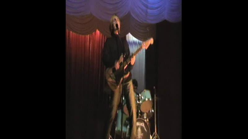 рок концерт ч 2 ДК Обувщиков г Шахты декабрь 2005г