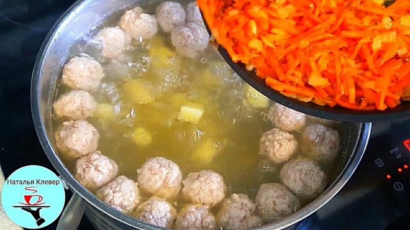 Готовлю его каждую неделю! Любимый Сырный суп моей семьи!