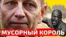 Сипягин прогнулся под кремль пошел против людей В России начались восстания