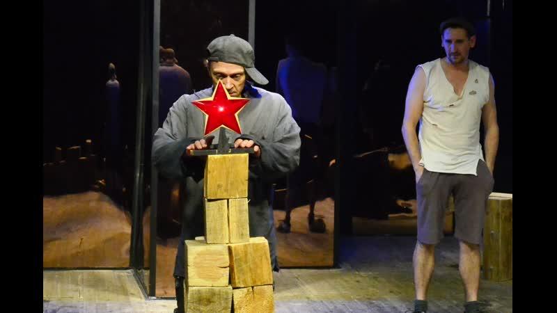 2020 01 25 Москва Театр на Юго Западе Игра в кубики поклоны