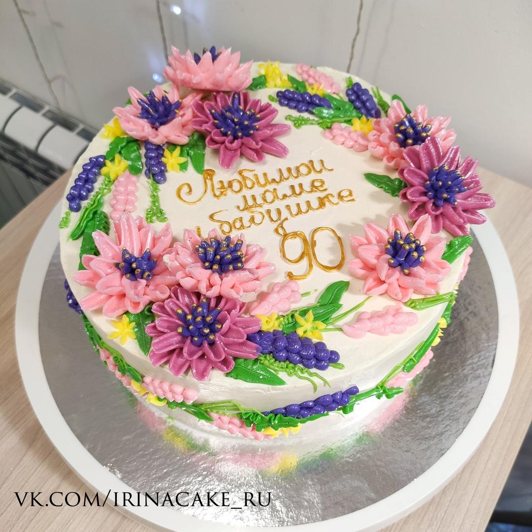 Торт для бабушки на 90 лет (Арт. 568)
