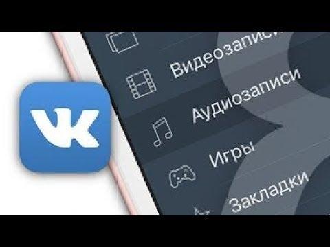 Музыка из Вк теперь в Telegram