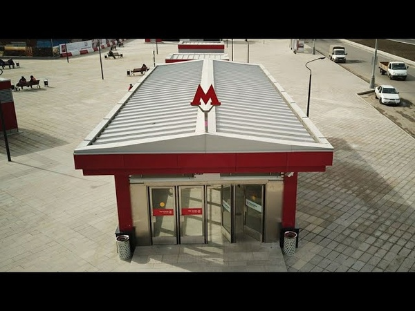 Вид с квадрокоптера на новую станцию метро Стахановская Некрасовской линии Московского метрополитена