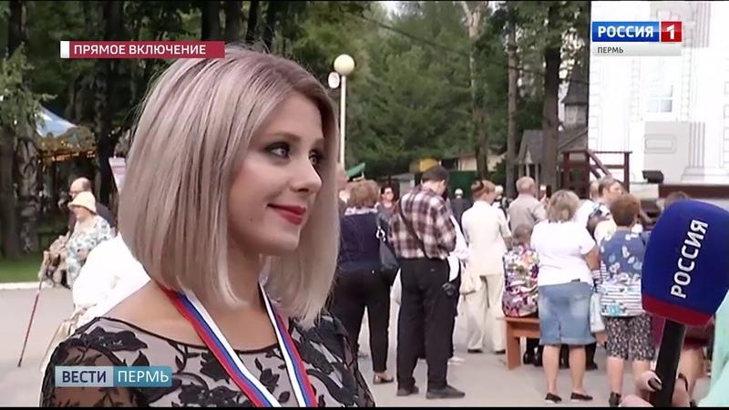 В Перми стартовал фестиваль «Автомат и гитара»