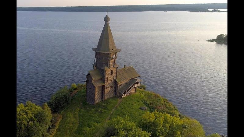 Полет Кондопога Успенская церковь Онежское озеро 2017 август