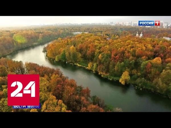 Москву снова ждет барическая пила Россия 24