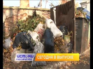 Мусор на орловских кладбищах, мастер-класс популярного би-боя  сегодня в программе Оперативный эфир