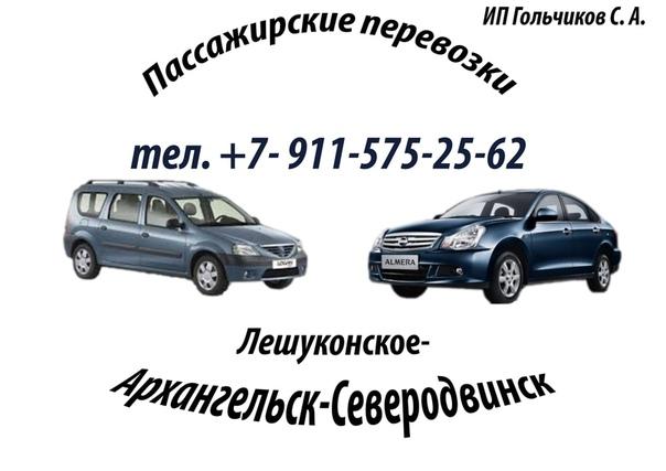 Лешуконская ересь пассажирские перевозки в контакте самая прибыльная спецтехника