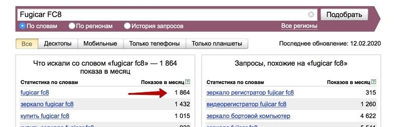 Льём через Яндекс.Директ: подготовка к запуску рекламы, изображение №5