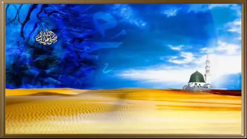 MAULANA JAMI Naseema Janib e Batha Guzar Kun Ze Ehwalam MUHAMMAD ra khabar kun 480p mp4