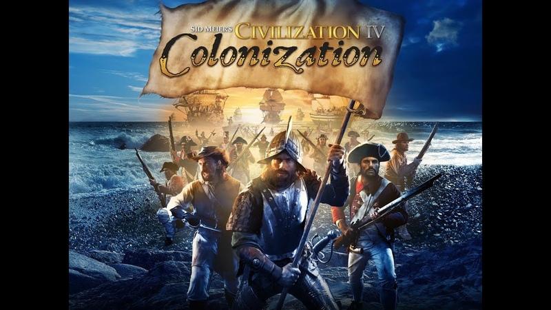 Sid Meier's Colonization Хотсит 1