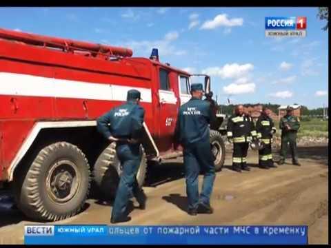 В Кременкуле стало больше пожарных добровольцев