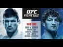 ММА подкаст №318 Прогноз на один бой UFC on ESPN 20 Maia vs Askren