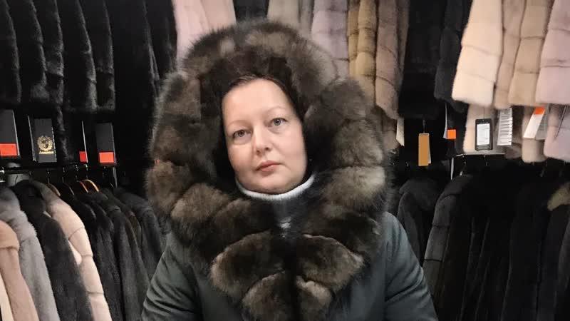 267 Купили Меховую парку в Дубне Меховой на Тверской