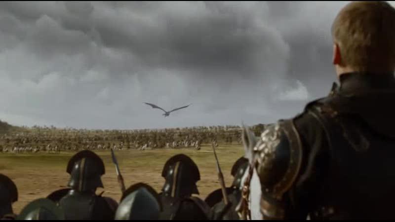 Атака дотракийцев на армию Ланнистеров Игра престолов Трофеи войны