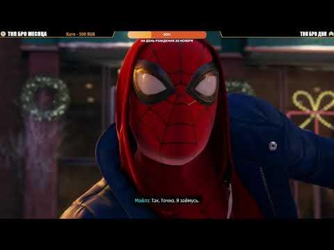 Прохожу нового человека паука Stream #1